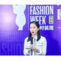 2020广东服装大会云上系列丨热议国际形势下服装如何稳外贸扩出口