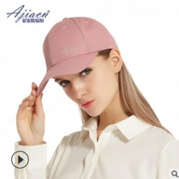 爱家电脑防辐射帽子女士银纤维机房防辐射帽子电磁辐射防护四季款