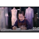 【我和版权的故事 | 围绕一根丝,吴江这家企业将旗袍做出华服之美】苏州盛泽镇 (181播放)