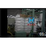 化纤全自动在线式缠绕机;全自动缠绕包装机流水线. (270播放)
