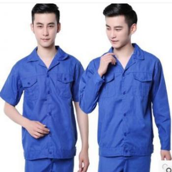 夏季短袖男工作服套装劳保工作服 工厂工作服半袖工作服工装短袖