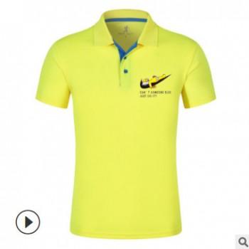 速卖通新款polo男式翻领t恤短袖文化广告衫定制印logo夏季工作服