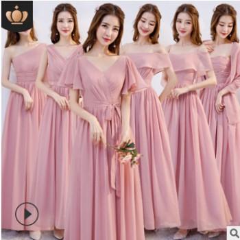 伴娘服长款2020新款粉色雪纺伴娘礼服主持人晚宴礼服伴娘团礼服