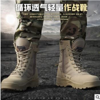 狼石官方正品美军沙漠作战靴男超轻高帮特种兵战术靴军靴耐磨透气