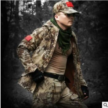 狼石户外军迷冬季加绒加厚G8冲锋衣男特种兵沙漠蟒纹迷彩服套装
