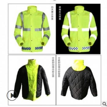 交通雨衣工作服 防水施工服印字包邮 加棉羽绒内胆反光衣保暖外套