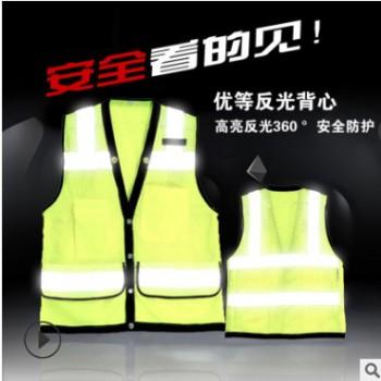 反光背心安全马甲交通安全服环卫反光衣印字夏季网布透气反光马甲