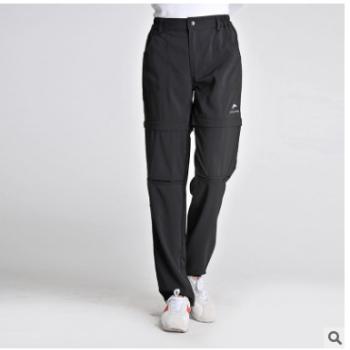 厂家直销户外速干裤女款修身长裤运动登山裤可拆卸两截快干春季