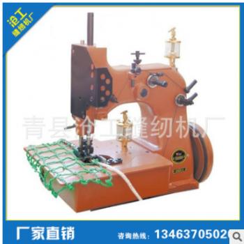 [热销] 渔网缝纫机 新款电动渔网缝纫机 河北青县缝纫机厂家