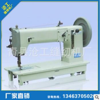 [热销] 厂家供应 缝纫机GA243 沙发缝纫机 缝纫机 缝合机