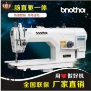 台州松田缝制设备有限公司