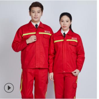 中国石油春秋反光条红色工作服套装男长袖工厂车间工地耐磨劳保服