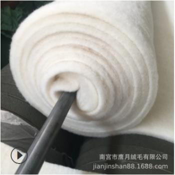 厂家生产丝光纯羊毛絮片针刺羊绒絮片羊毛垫子防钻毛防缩水可定做