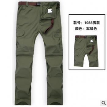 批发男款防紫外线速干裤可拆两节快干裤快干短裤厂家直销一件代发