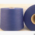厂家直销 中化、仿大化 针织涤纶化纤纱 自络筒色纱纱线(宝兰)