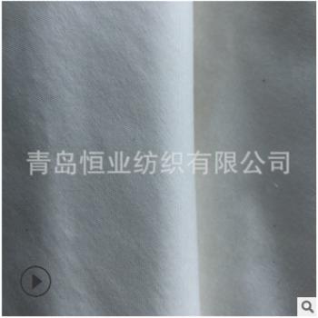 """现货涤棉染色布料 服装口袋布 染色口袋布 t/c110x76 63"""""""