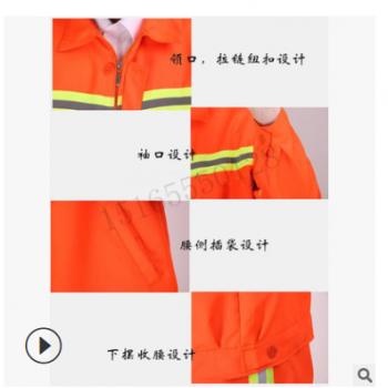 环卫工人工作服套装男女春秋市政道路施工反光条长袖保洁工装定制