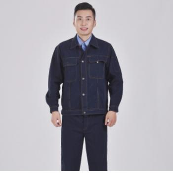 新款 长袖牛仔工作服套装男 棉防护服 电焊劳保工装 耐磨耐脏