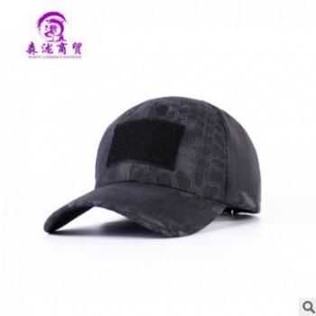 森泷-跨境专供 棒球帽军迷户外蟒纹战术迷彩帽子运动魔术贴鸭舌帽