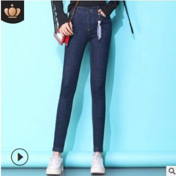 牛仔裤女2020春季新款时尚修身小脚裤弹力百搭铅笔九分裤LB1901