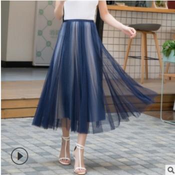 网纱半身裙2020夏季新款韩版中长款亮丝高腰百褶裙ins超火仙女裙