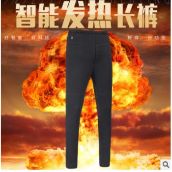 厂家直销智能发热棉裤男长裤修身女款保暖加热裤秋冬季加绒USB