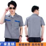 工作服套装男短袖劳保服夏季汽车4S店维修服工厂工人服装耐磨透气