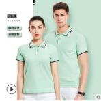 夏季男士短袖polo衫定制t恤印logo翻领广告衫工作服定做文化衫