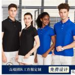 新款休闲翻领t恤定制广告衫印logo短袖polo衫定做批发文化衫夏季