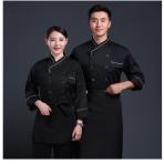 中西餐烘焙厨师工作服上衣黑色厚款批发定做男女厨师服长袖