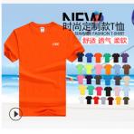 夏季纯棉圆领广告衫T恤定制企业工作服厂服文化衫定做印字加logo