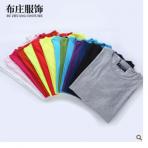 圆领短袖空白莫代尔T恤定制班服广告文化衫热转印活动服印字logo