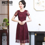 宸妙艳高端中年妈妈婚礼服 夏季新款蕾丝连衣裙大码女装源头厂货