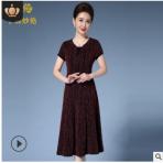 2020春装时尚大码女装中长款V领韩版大摆修身显瘦连衣裙厂家批发