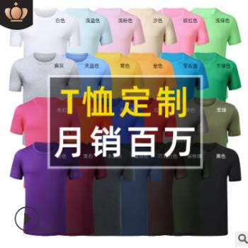 170克精梳棉圆领纯色亲子款T恤定做印LOGO印字纯棉短袖广告衫定制