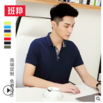 深圳广州文化衫T恤定制 办公室白领夏男女商务POLO广告衫定制厂家