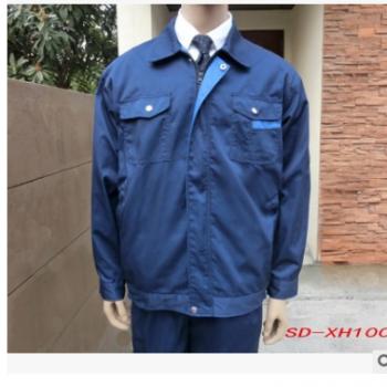 上海新款 【厂家直销】高品质春秋季厂服 长袖劳保工作服