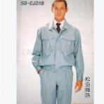 供应防静电工作服,松江防静电防阻燃工装,嘉定工装制服工作服