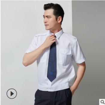 安保物业小区工作服 新款保安制服男士短袖衬衣 保安服夏季套装男