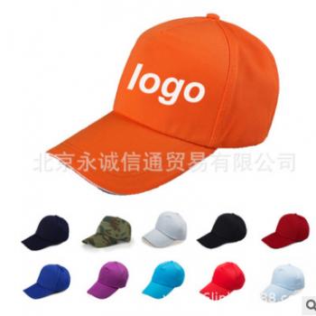 批发涤棉广告帽 工作帽 定制广告鸭舌帽 棒球帽 空白帽现货印字