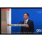 上海交大党委书记谈今年就业:疫情终将过去,山花终将烂漫 (564播放)