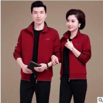中老年情侣运动套装春秋季男女运动服爸爸运动套装妈妈大码三件套