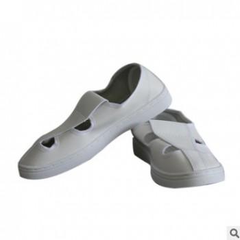 PU防静电鞋无尘鞋防静电四孔鞋鞋车间防静电工作鞋安全鞋嘉恒