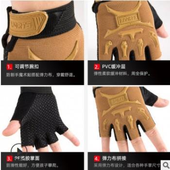 儿童户外战术手套男女防滑耐磨防护骑行登山格斗军迷吃鸡运动手套