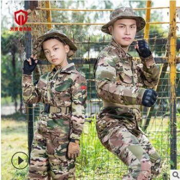 一件代发亲子迷彩服套装男特种兵户外拓展作训服儿童战术迷彩服装