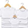 2018一家三口全家装夏季新款 韩版修身短袖亲子T恤厂家货源招代理
