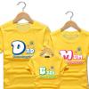 奔跑吧兄弟亲子装短袖T恤一家三口全家装母女母子装半袖工厂批发