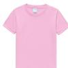 儿童短袖精梳棉圆领t恤童装diy定制广告衫幼儿园班服不变形不掉色
