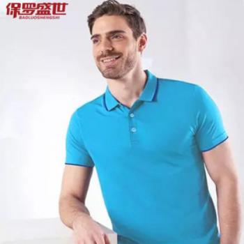 保罗盛世供应海藻纤维时尚高端短袖Polo衫定制批发T恤衫厂家直销