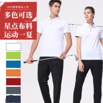 高端速干t恤定制翻领短袖班服跑步户外活动广告衫马拉松定做logo